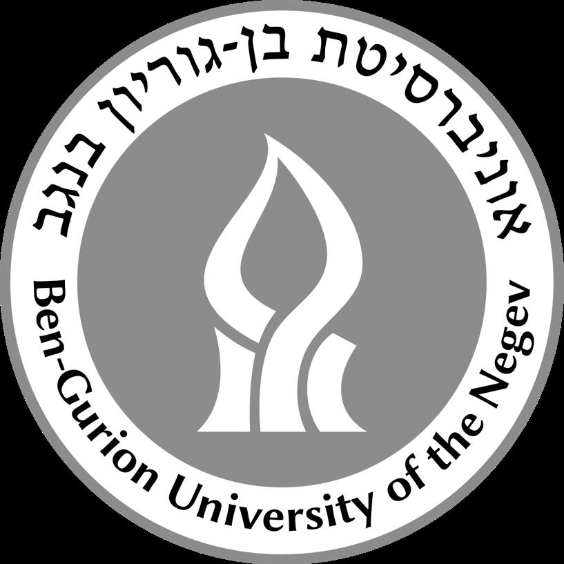 21_Ben-Gurion_University
